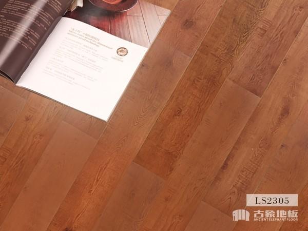古象多层地板·阿莱德棕橡LS2305