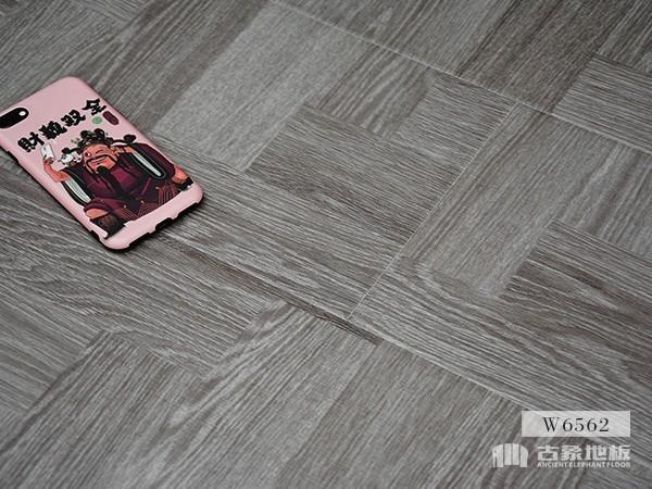 古象强化地板·湖畔艺橡-W6562