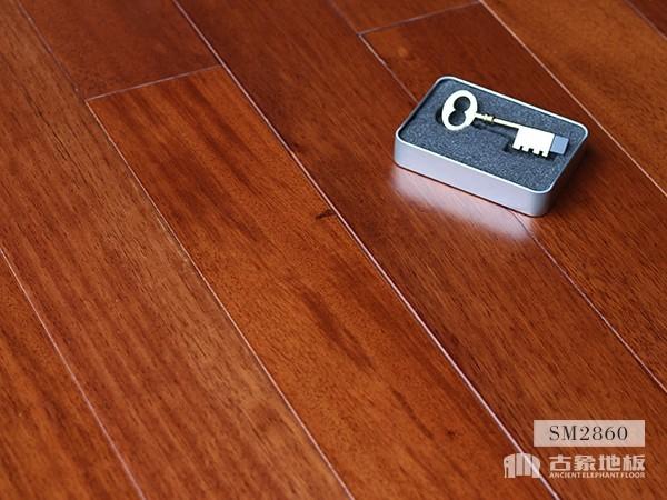 实木地板·番龙眼(柚木色)-SM2860
