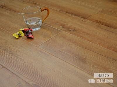 古象强化地板·迷情黄梨-H8570