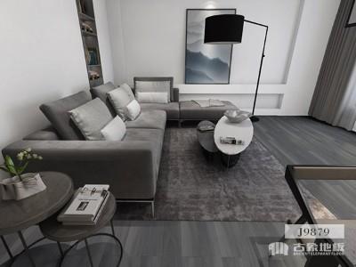 古象强化地板·波士顿灰橡-J9879