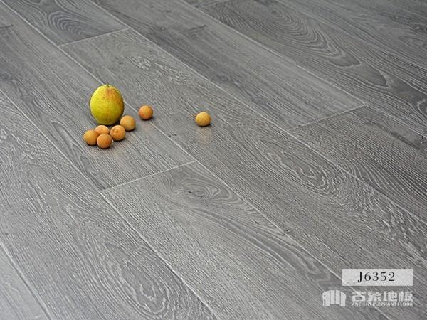古象强化地板·哈根灰梨J6352