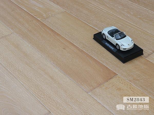 实木地板·白橡仿古(珍珠白)-SM2843