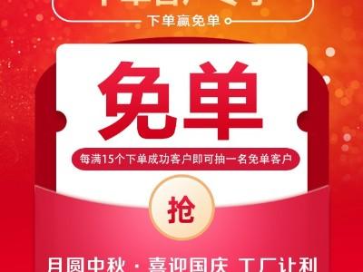"""古象地板""""月圆中秋,喜迎国庆""""活动启动会"""
