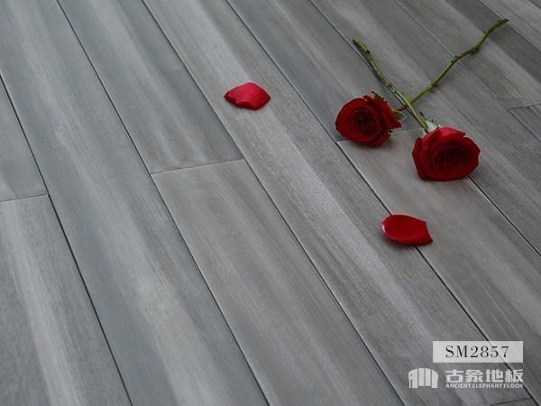 实木地板·番龙眼仿古(奶奶灰)-SM2857