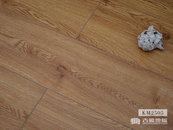 古象多层地板·摩洛哥黄橡-KM2505