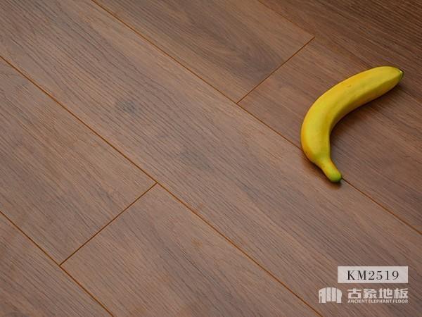古象多层地板·苏博蒂核桃-KM2519