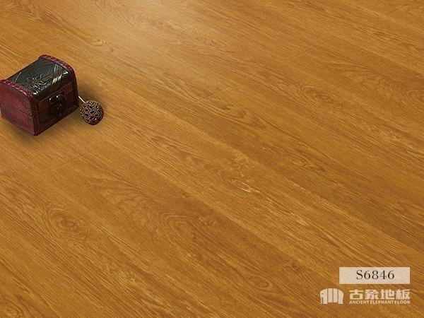 古象强化地板·典雅黄橡-S6846