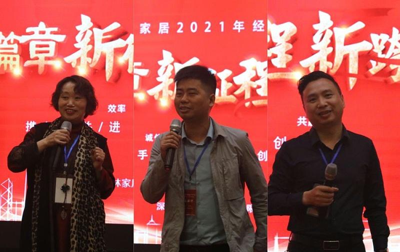 三位经销商代表分享