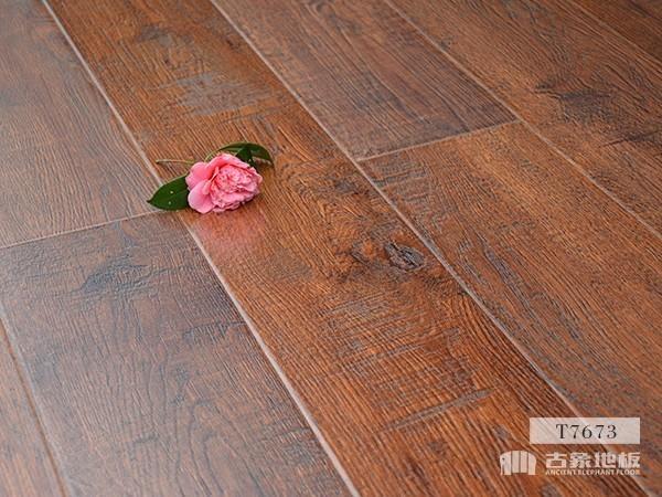 古象强化地板·赫氏古堡红橡-T7683