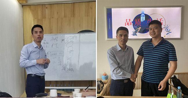 王義敏老师为古象地板深入剖析新互联网营销策略